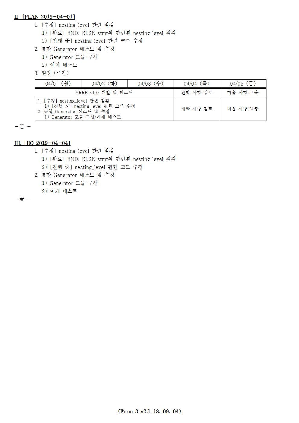 D-[19-003-RD-03]-[Tool-SRRE-1.X]-[2019-04-04][JS]002.jpg
