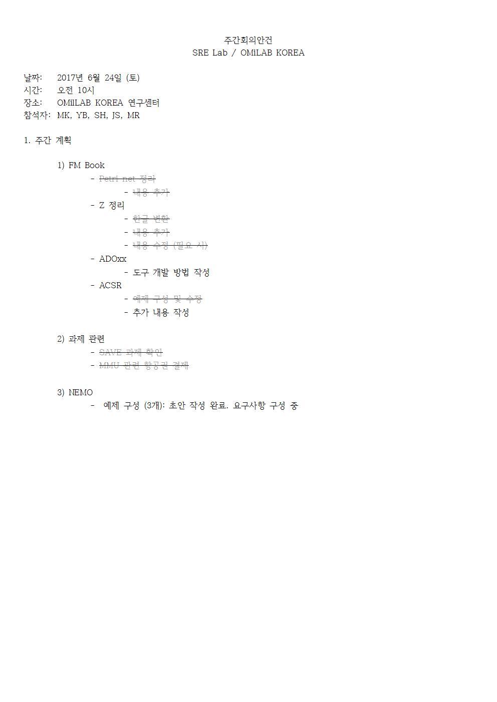 6-토-2017-06-24-PLAN(YB)001.jpg
