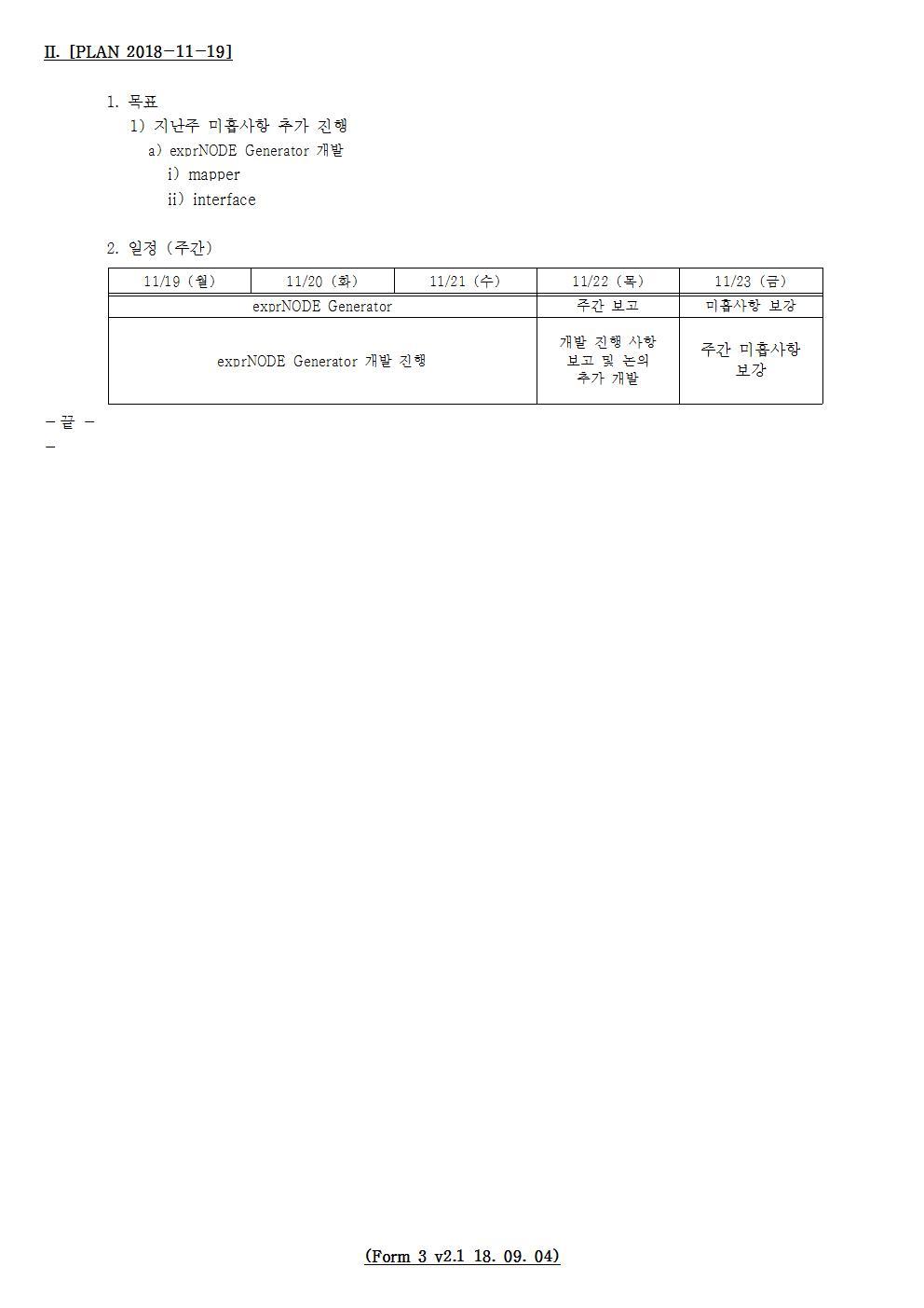 D-[18-003-RD-03]-[SRRE]-[2018-11-19][JS]002.jpg
