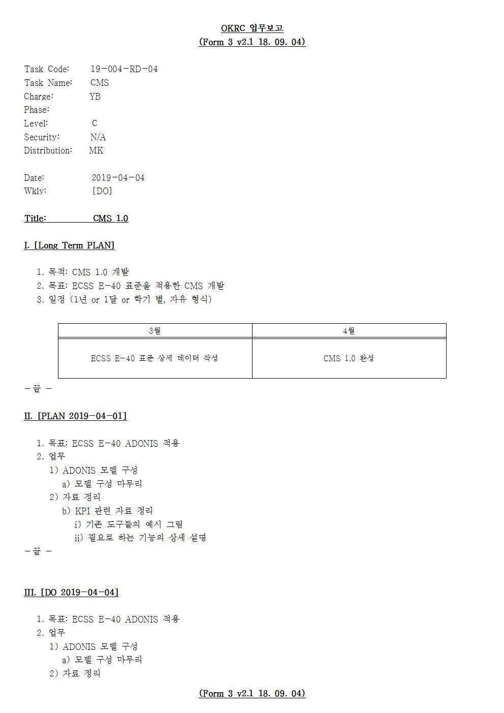 D-[19-004-RD-04]-[CMS]-[2019-04-04][YB]001.jpg