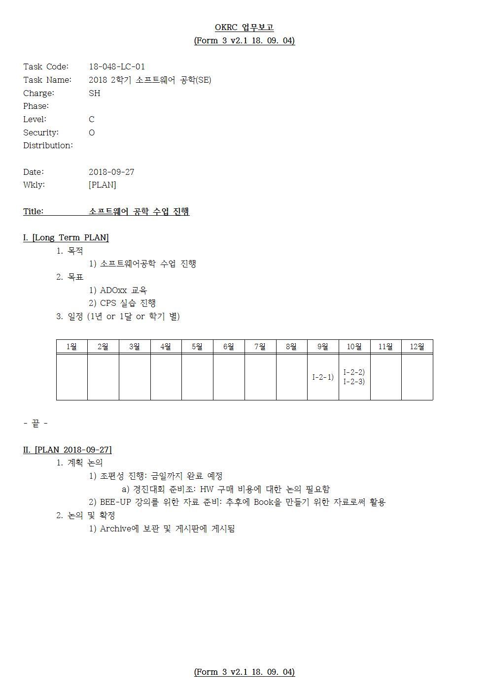 D-[18-048-LC-01]-[SE]-[2018-09-27][SH]001.jpg