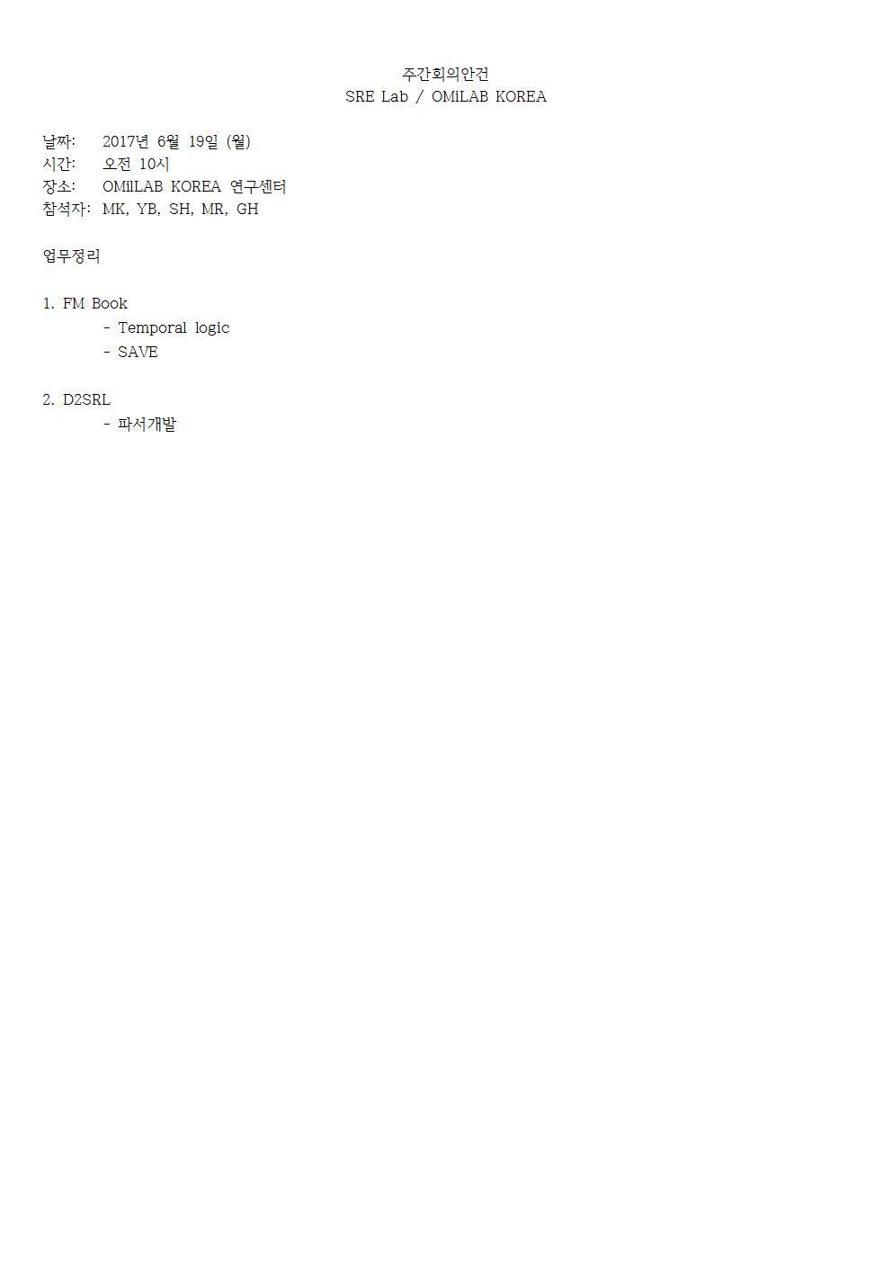 6-토-2017-06-24-PLAN(SH)001.jpg