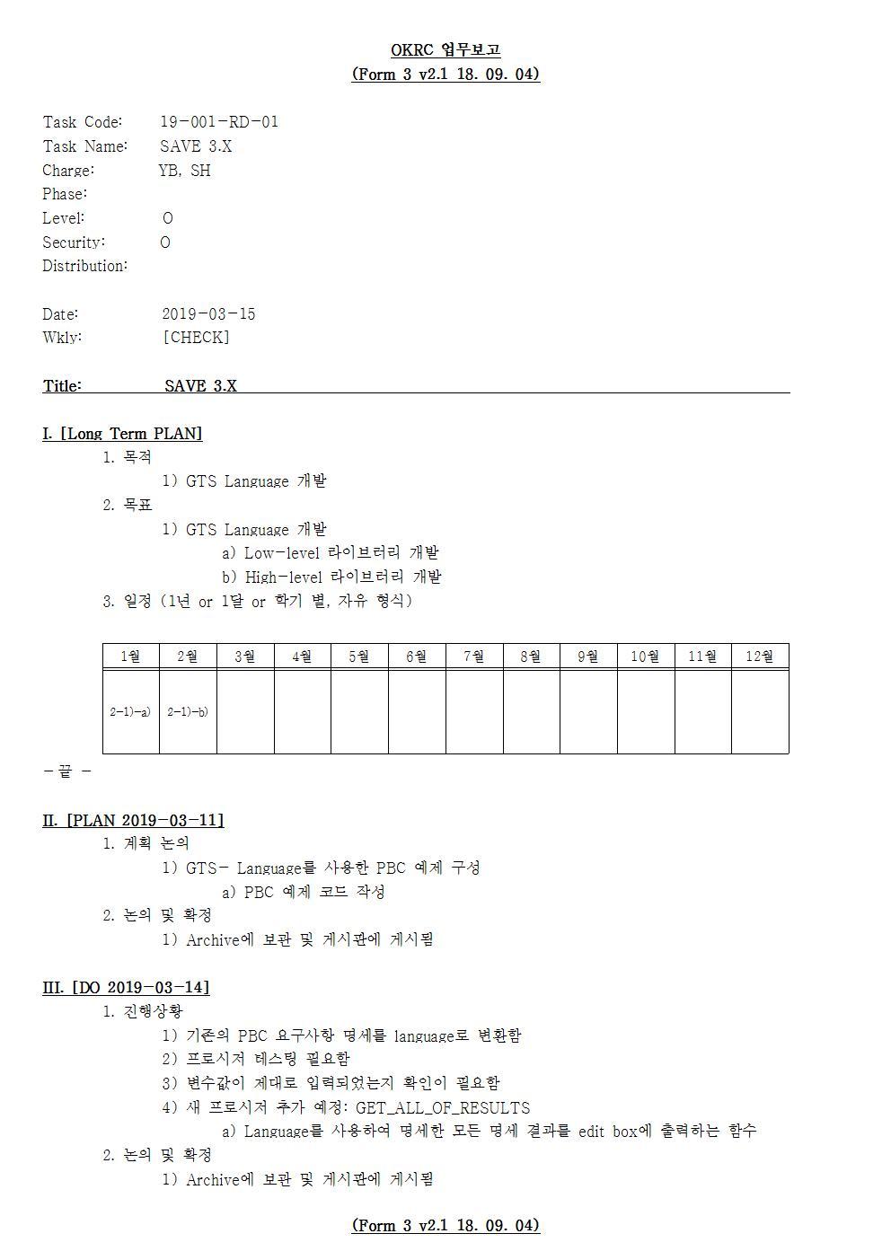 D-[19-001-RD-01]-[SAVE 3.X]-[2019-03-15][SH]001.jpg