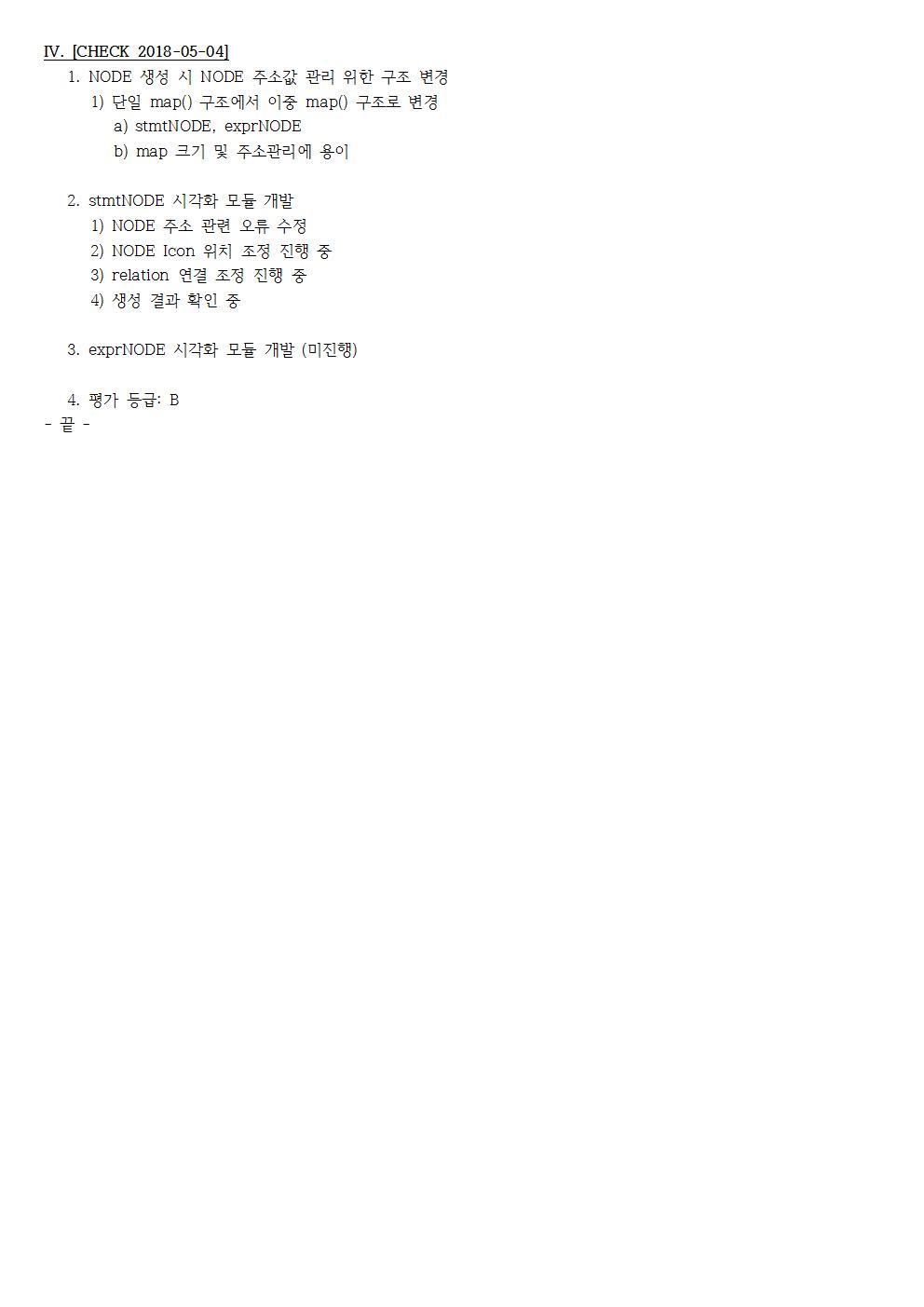 D-[18-003-RD-03]-[SRRE]-[2018-05-04][JS]003.jpg