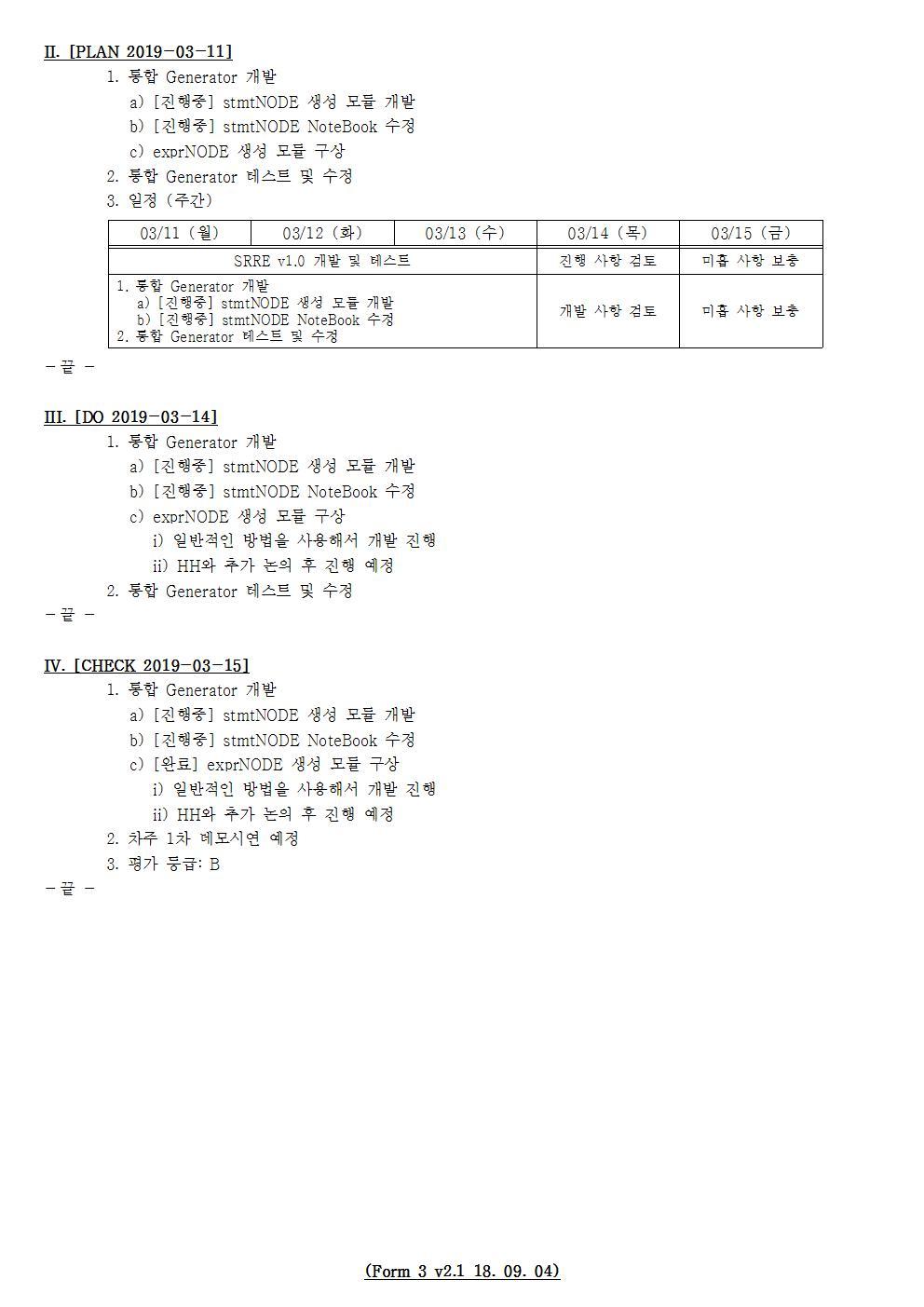 D-[19-003-RD-03]-[Tool-SRRE-1.X]-[2019-03-15][JS]002.jpg