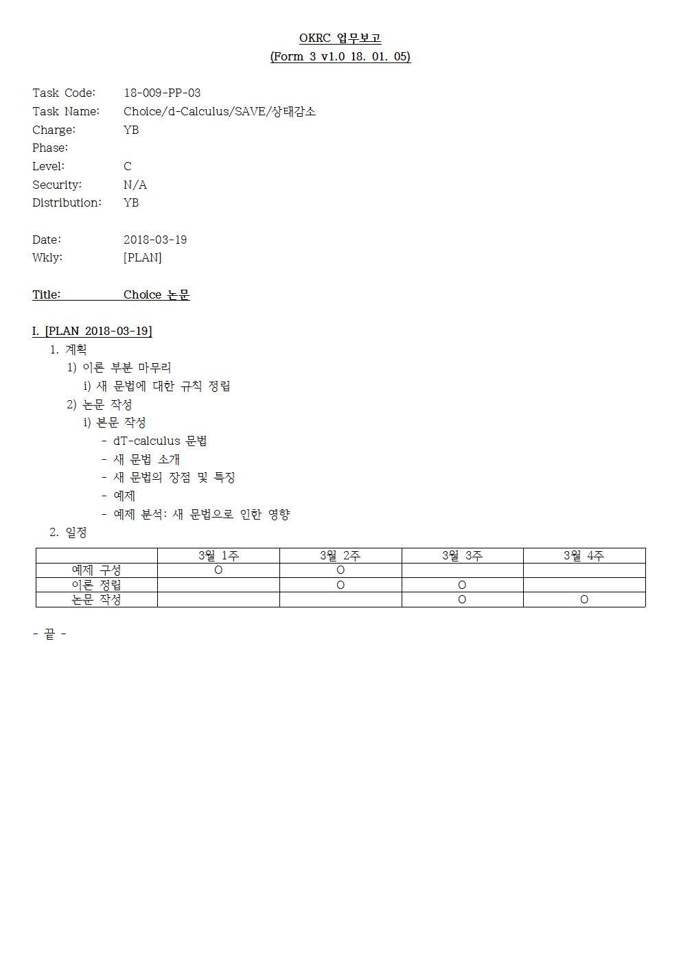 D-[18-009-PP-03]-[Choice]-[2018-03-19][YB]001.jpg