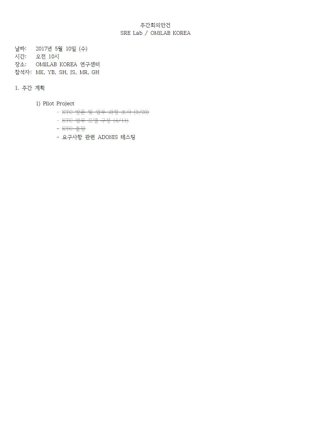 3-수-2017-05-10-PLAN(YB)001.jpg