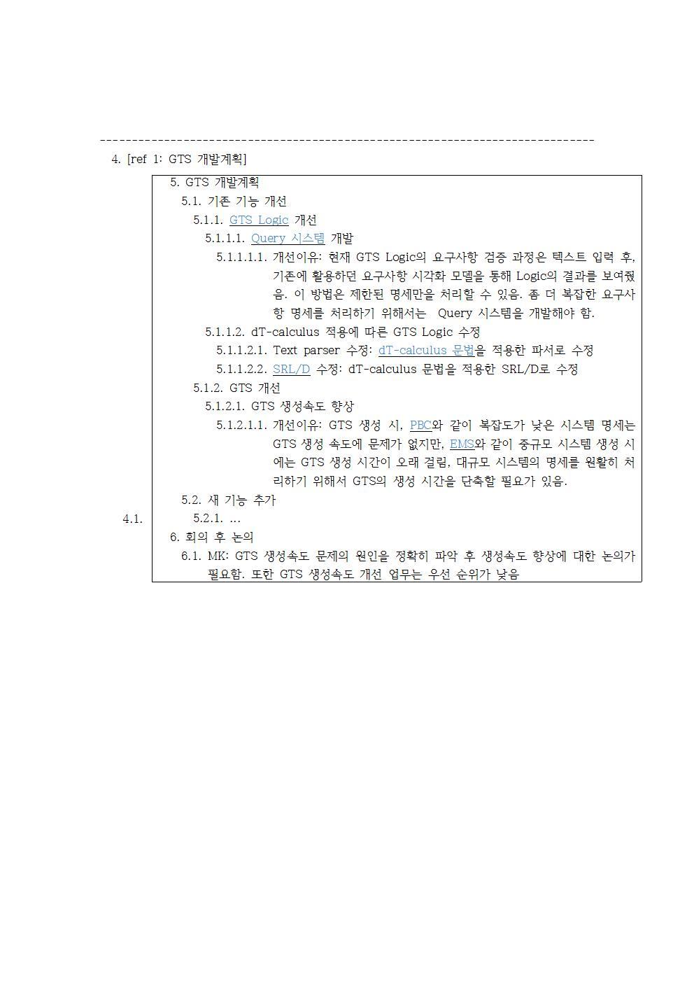 D-[17-103-RD-01]-[inTechOpenJournal-dT-Calculus-[SH]-[2017-12-23]002.jpg