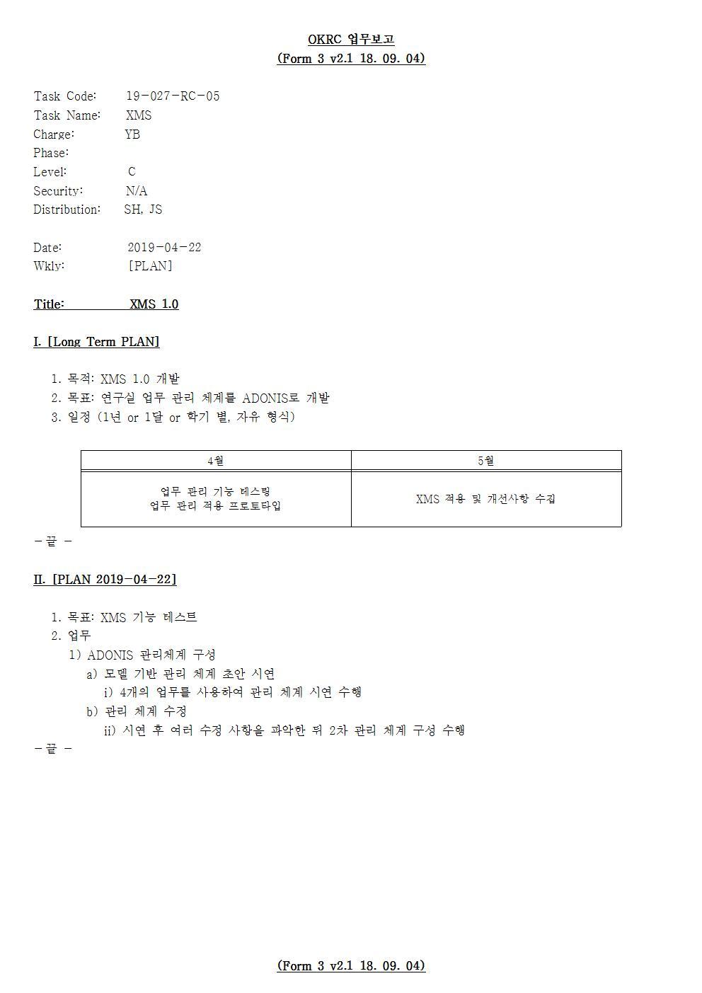 D-[19-027-RC-05]-[XMS]-[2019-04-22][YB]001.jpg