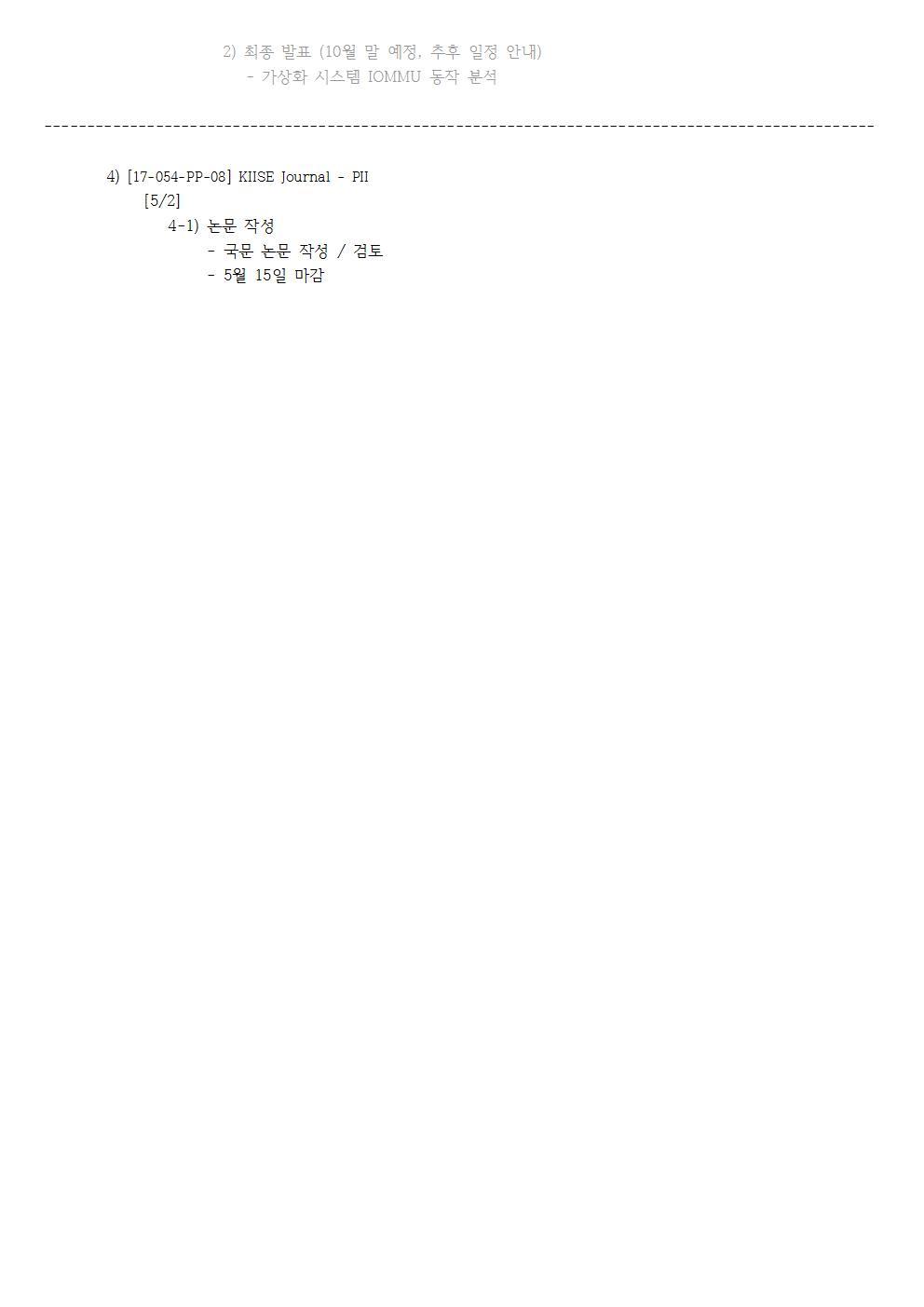 3-수-2017-05-10-PLAN(JS)003.jpg