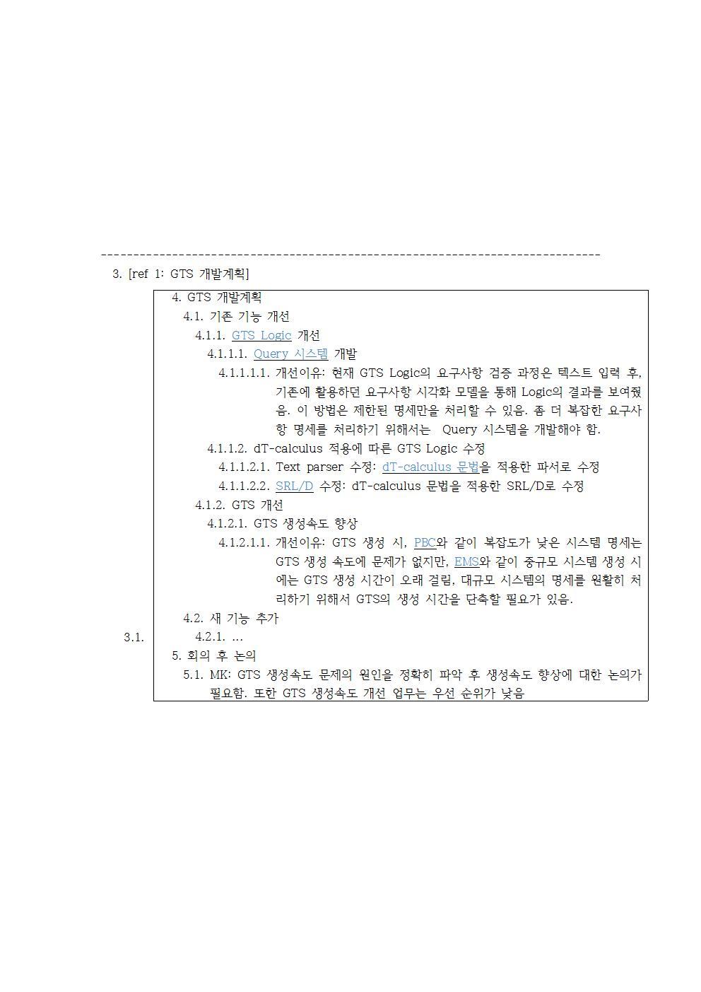 D-[17-005-RD-01]-[SAVE2.0-ADOxx]-[SH]-[2017-11-02]002.jpg