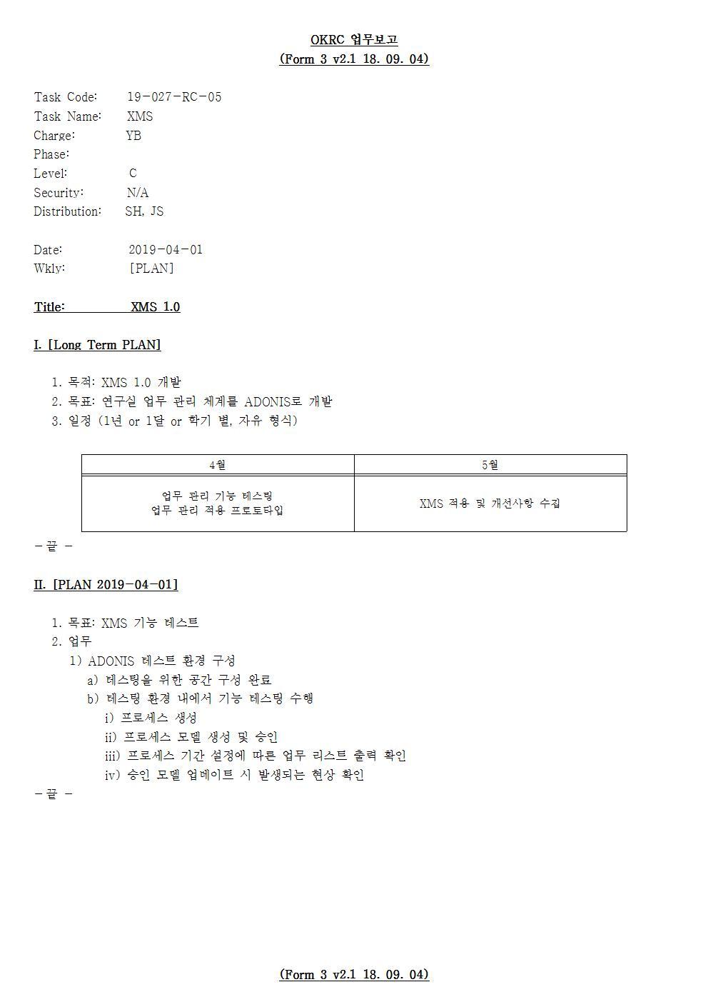 D-[19-027-RC-05]-[XMS]-[2019-04-01][YB]001.jpg