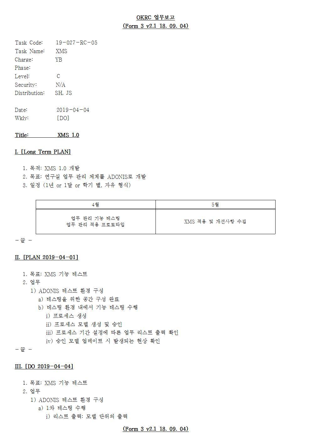 D-[19-027-RC-05]-[XMS]-[2019-04-04][YB]001.jpg
