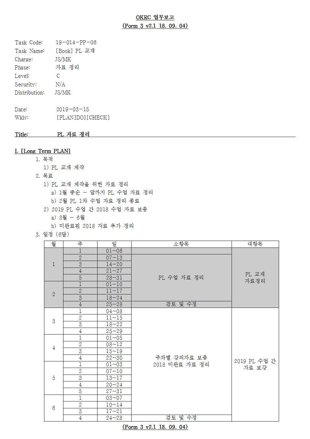 D-[19-014-PP-06]-[Book-PL]-[2019-03-15][JS]001.jpg