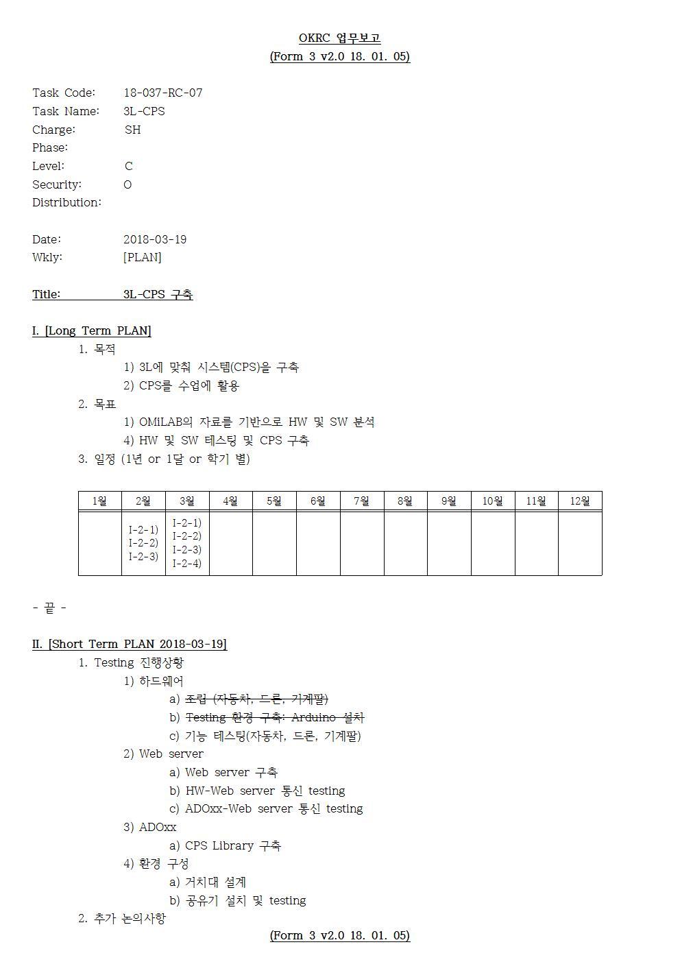 D-[18-037-RC-07]-[3L-CPS]-[2018-03-19][SH]001.jpg
