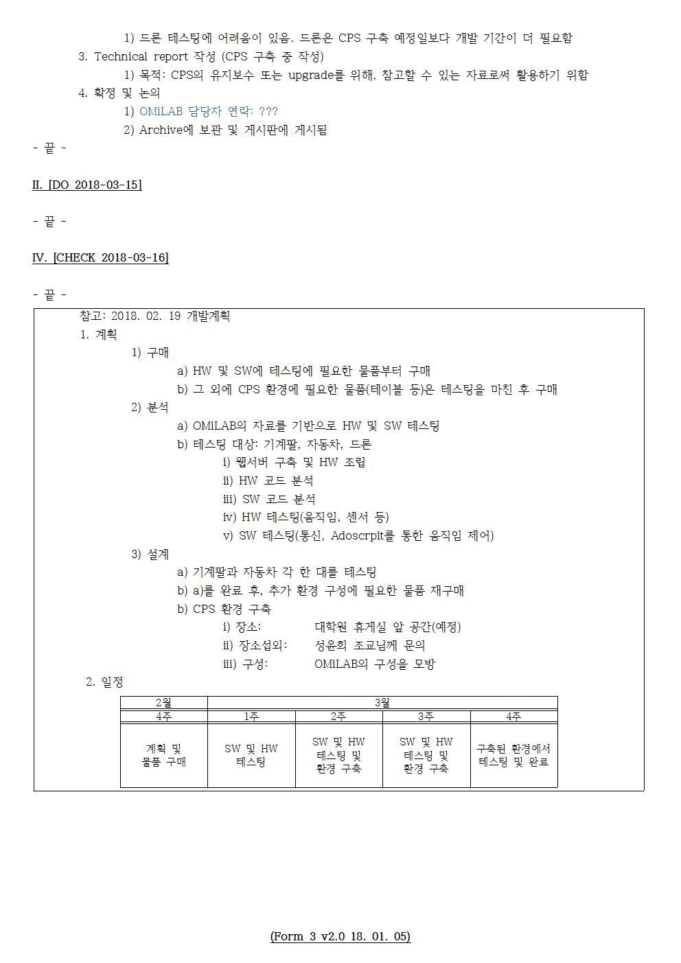 D-[18-037-RC-07]-[3L-CPS]-[2018-03-19][SH]002.jpg