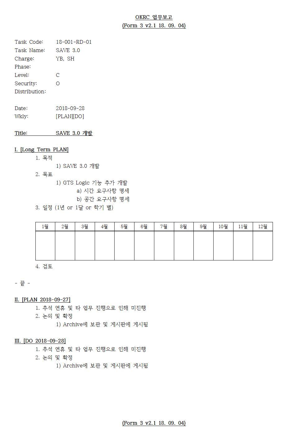 D-[18-001-RD-01]-[SAVE 3.0]-[2018-09-28][SH]001.jpg