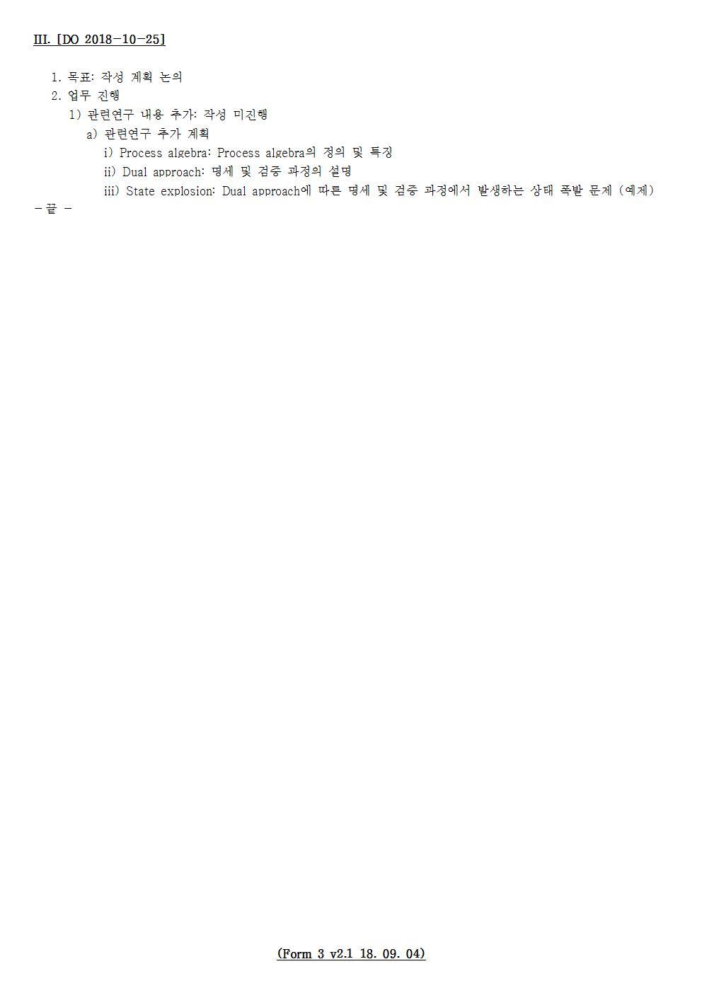 D-[18-009-PP-03]-[Choice]-[2018-10-25][YB]002.jpg
