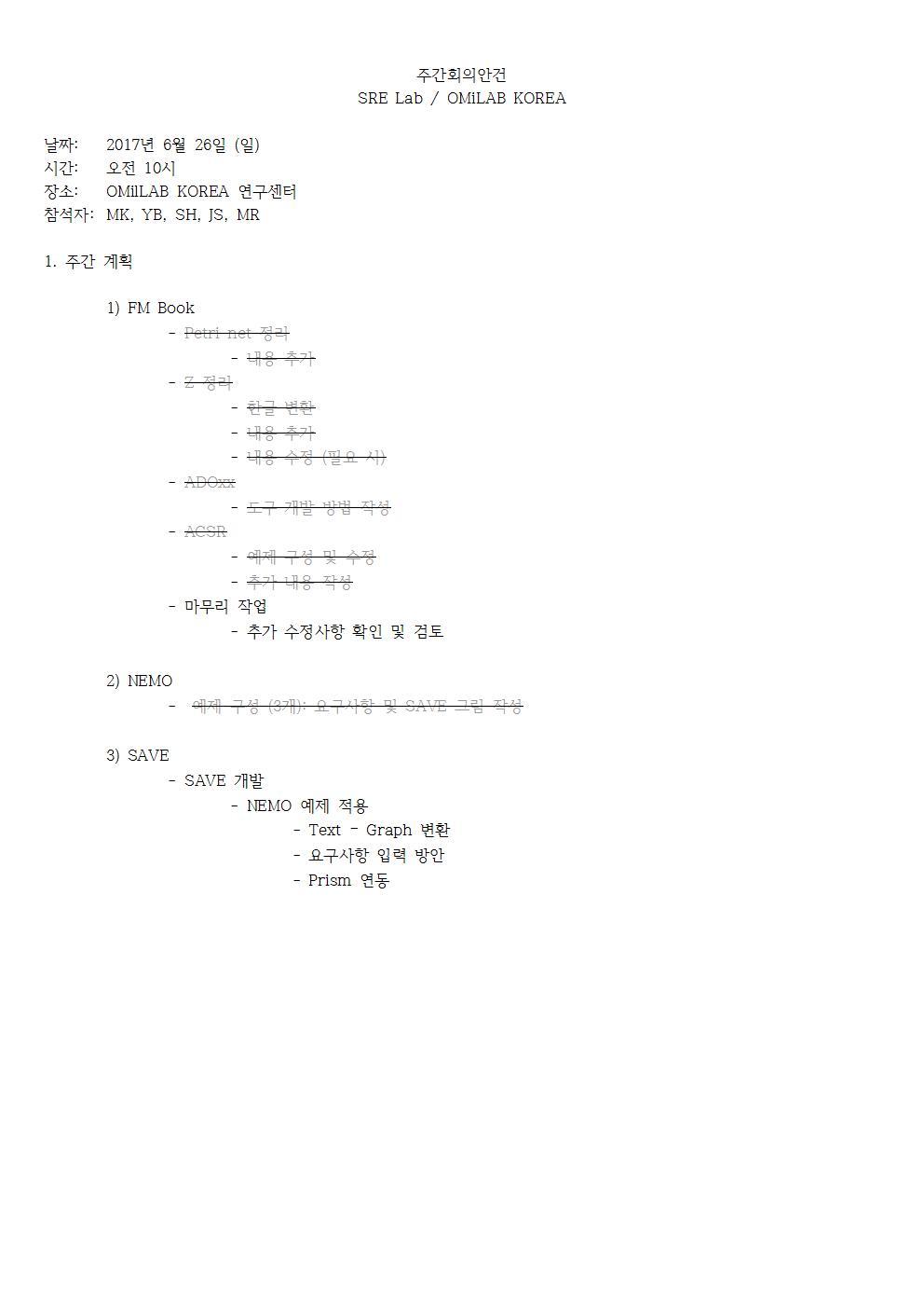 1-월-2017-06-26-PLAN(YB)001.jpg
