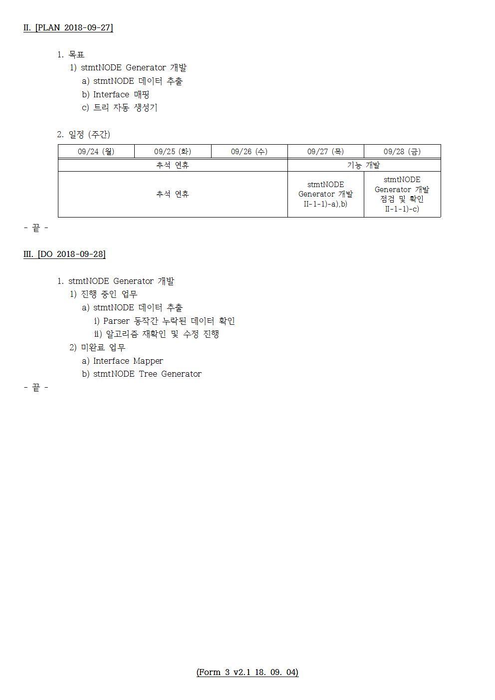 D-[18-003-RD-03]-[SRRE]-[2018-09-28][JS]002.jpg