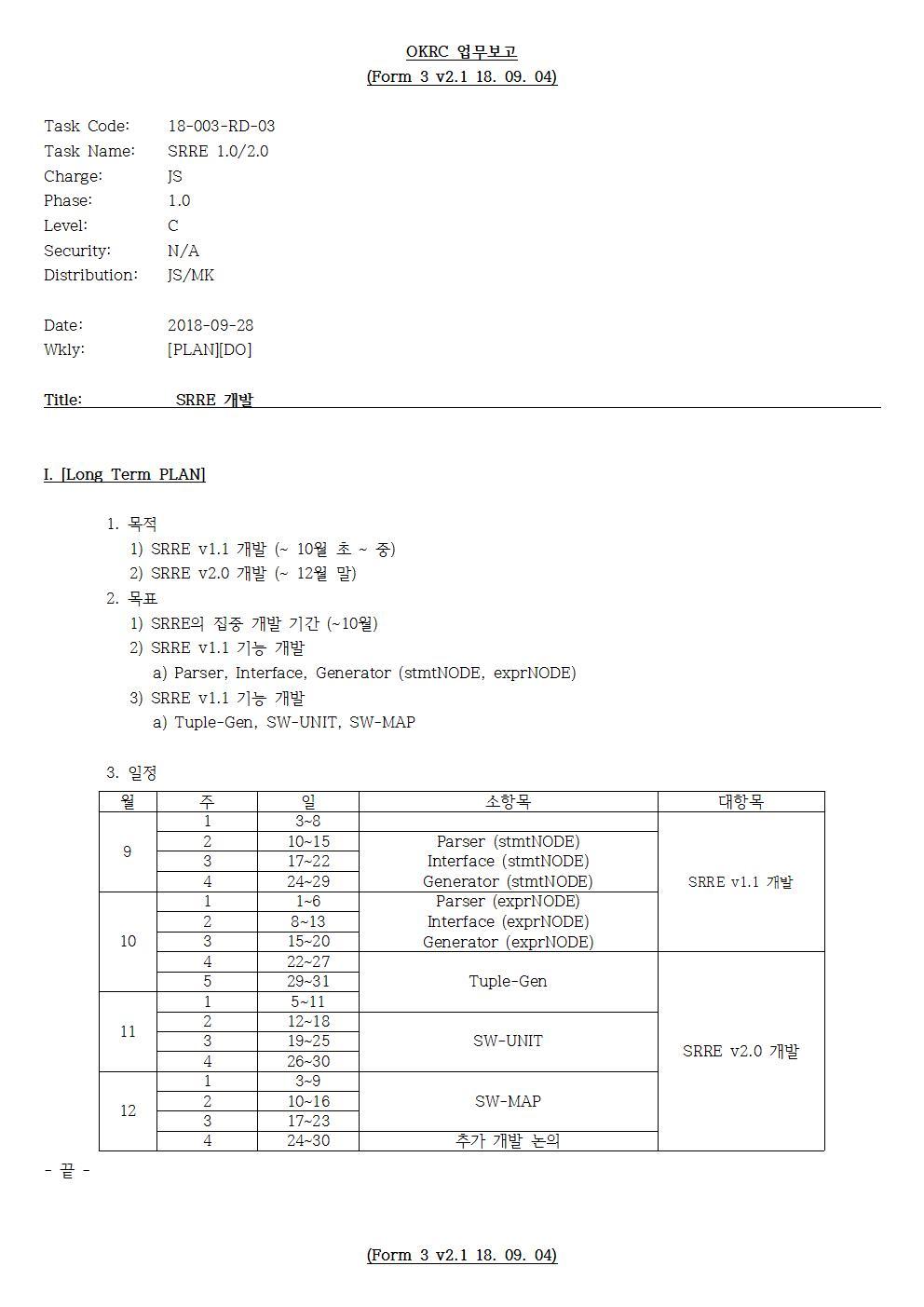 D-[18-003-RD-03]-[SRRE]-[2018-09-28][JS]001.jpg