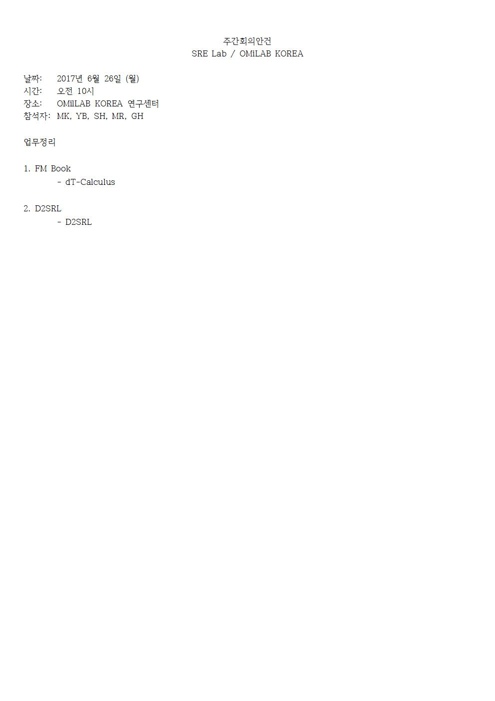 1-월-2017-06-26-PLAN(SH)001.jpg