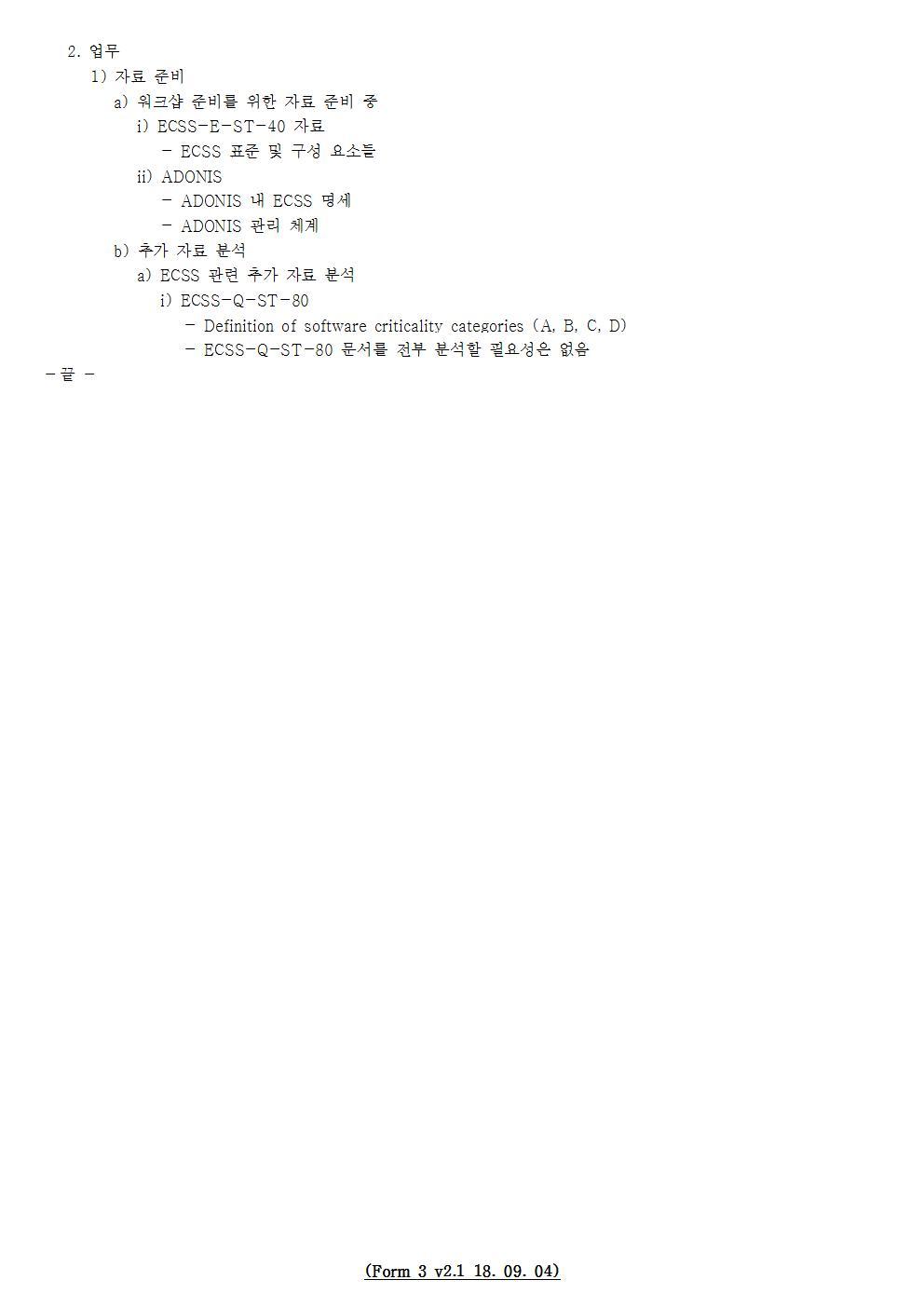 D-[19-004-RD-04]-[CMS]-[2019-04-25][YB]002.jpg