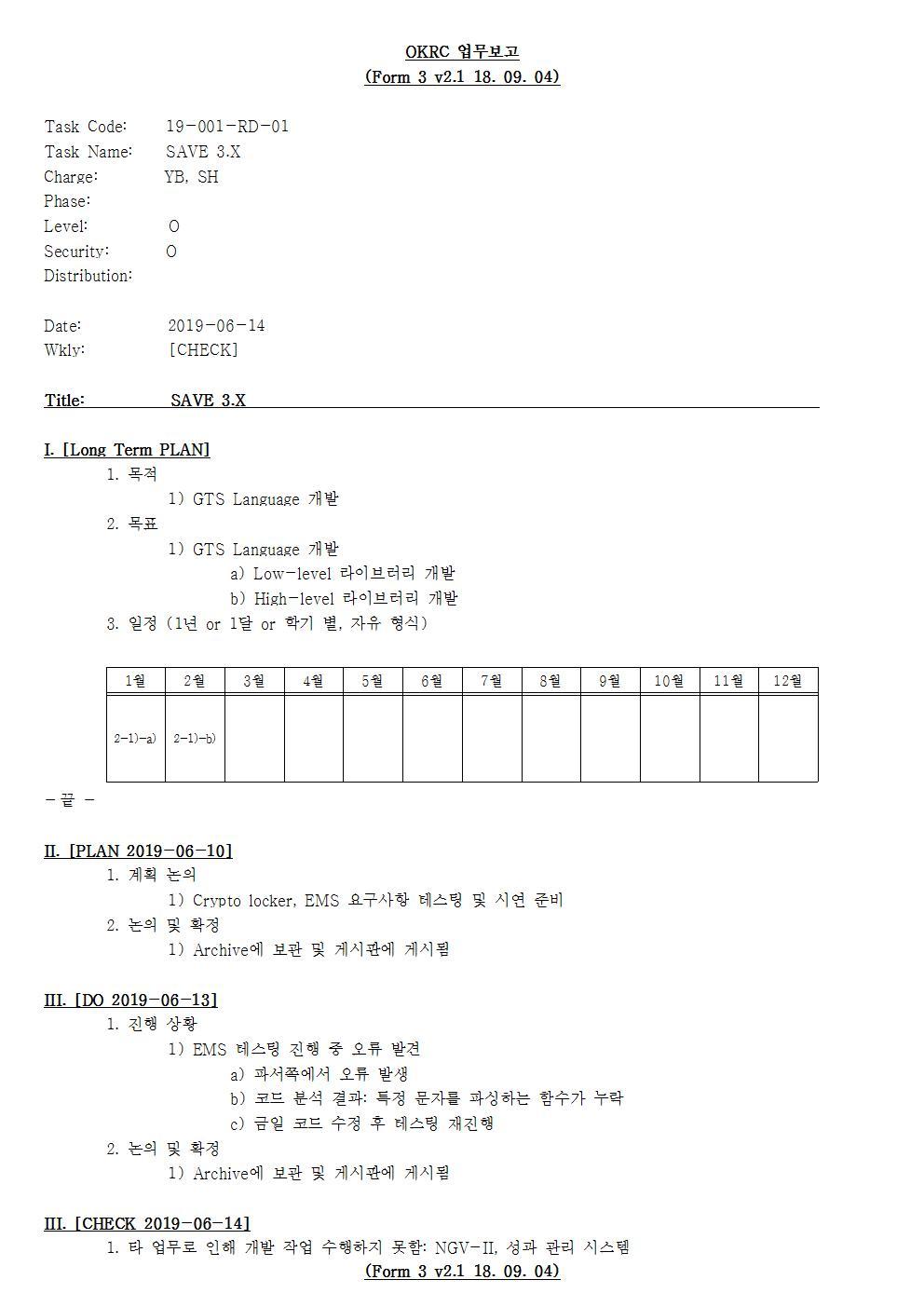 D-[19-001-RD-01]-[SAVE 3.X]-[2019-06-14][SH]-[19-6-2]-[P+D+C]001.jpg