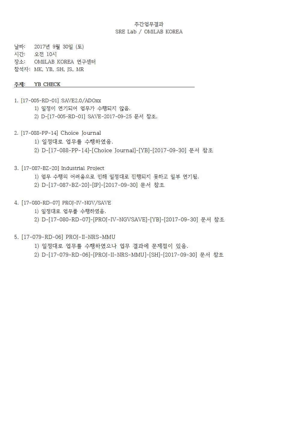 6-토-2017-09-30-CHEKC(YB)001.jpg