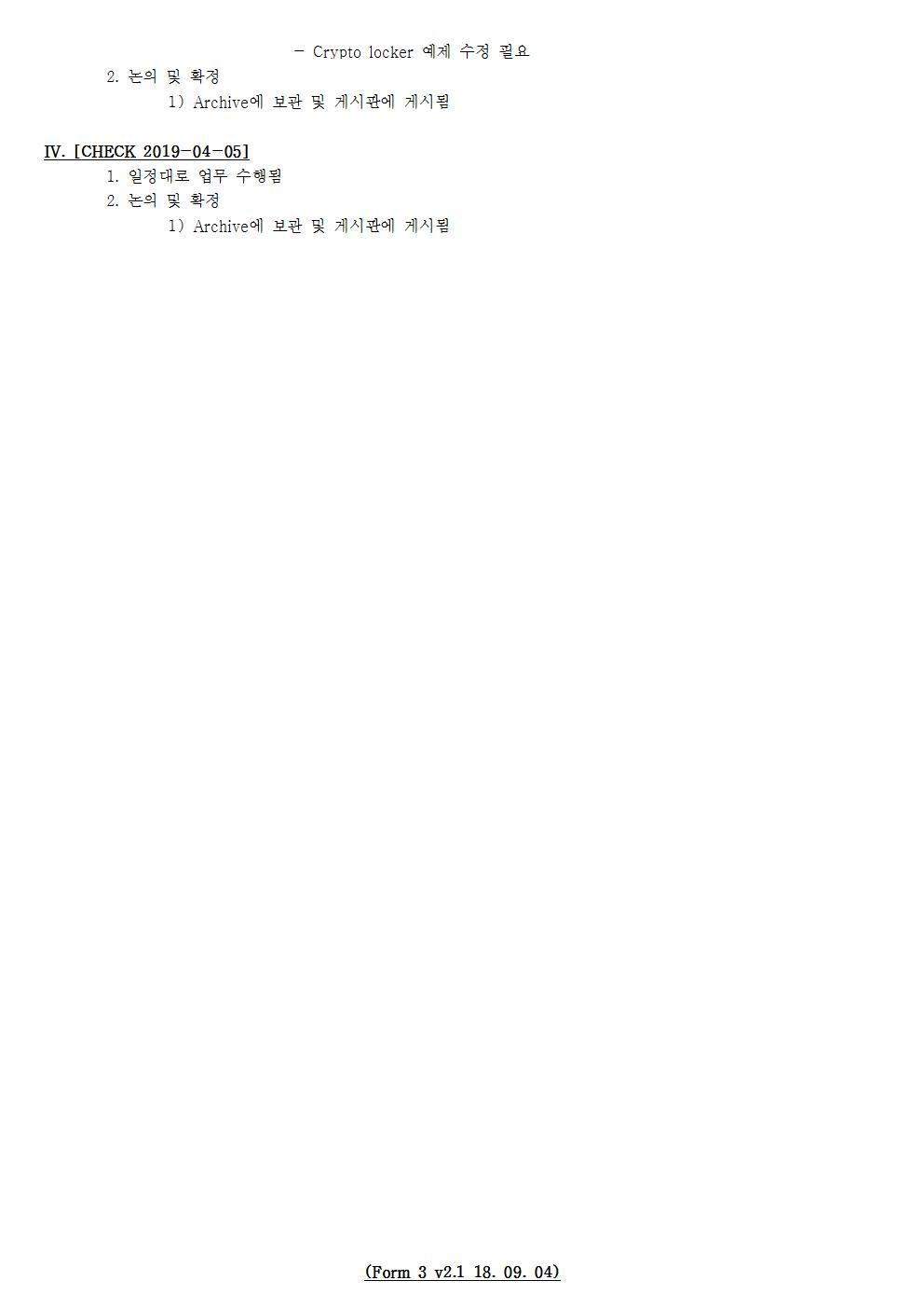 D-[19-001-RD-01]-[SAVE 3.X]-[2019-04-05][SH]002.jpg