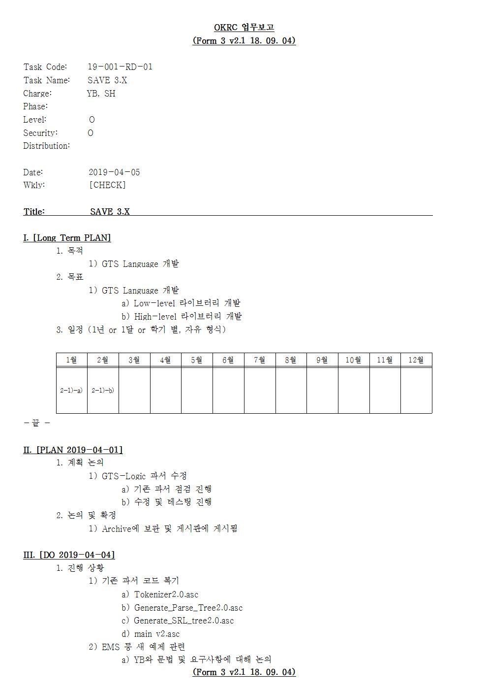 D-[19-001-RD-01]-[SAVE 3.X]-[2019-04-05][SH]001.jpg