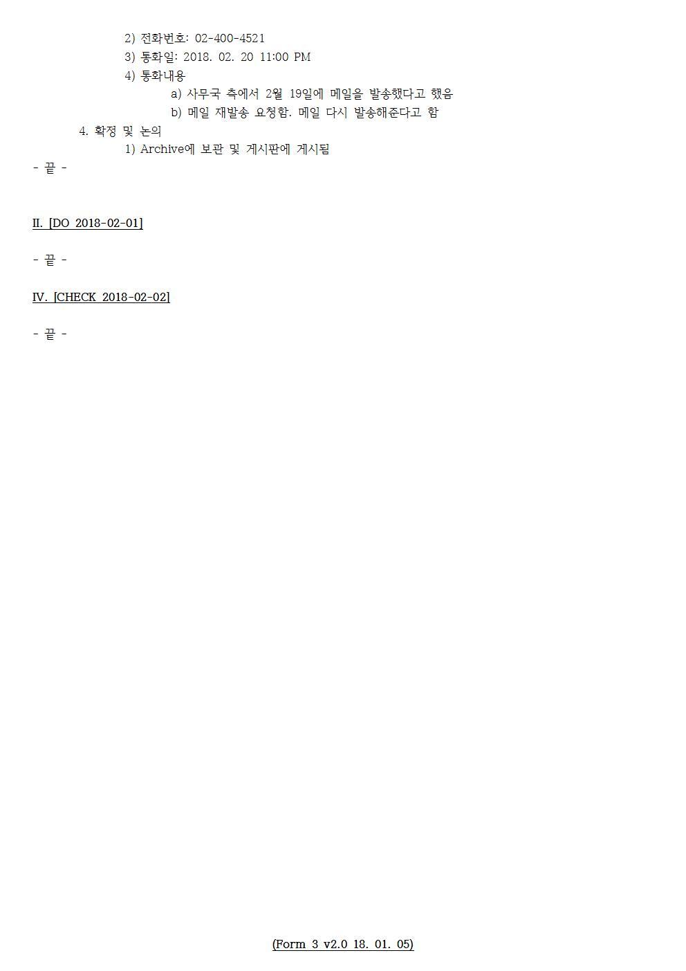 D-[18-008-PP-02]-[SoSSADONISCertification]-[2018-02-21][SH]002.jpg