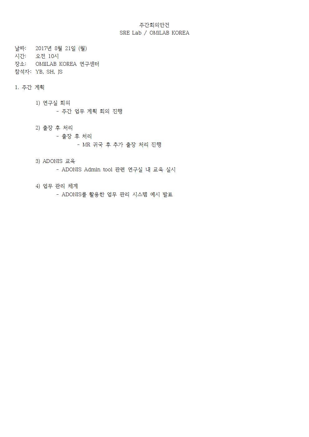 1-월-2017-08-21-PLAN(YB)001.jpg