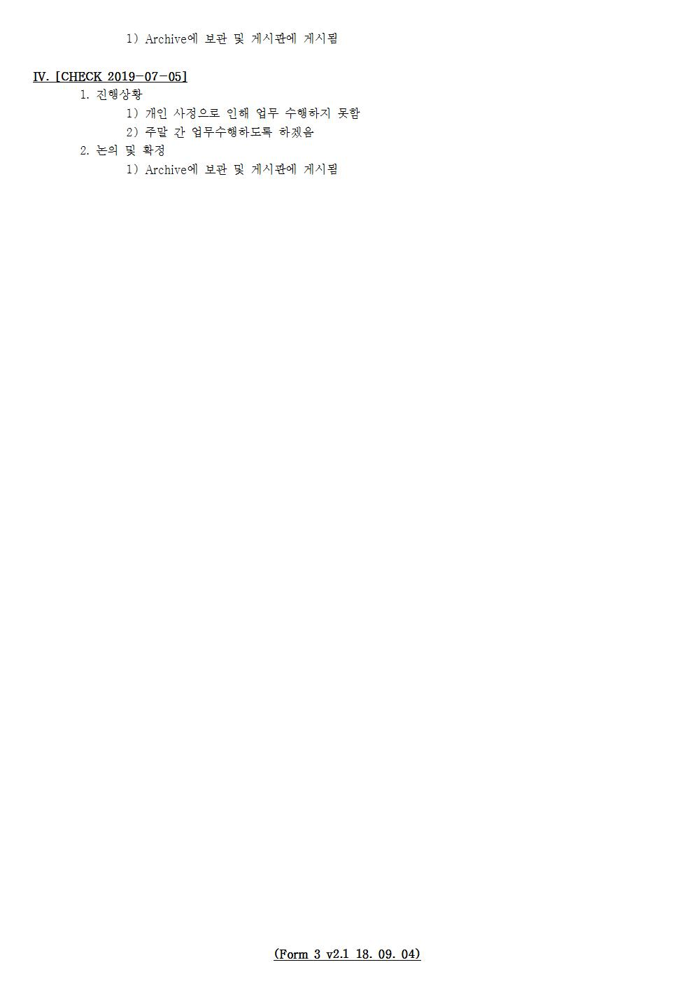 D-[19-001-RD-01]-[SAVE 3.X]-[2019-07-05][SH]-[19-7-1]-[P+D+C]002.jpg