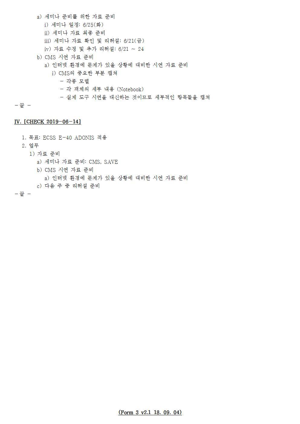 D-[19-004-RD-04]-[CMS]-[2019-06-14][YB]-[19-6-2]-[P+D+C]002.jpg