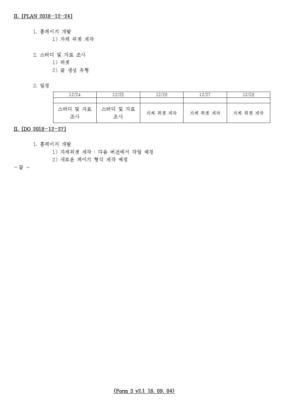 D-[18-047-BZ-07]-[BZEN HP v3.0]-[2018-12-27][HH]002.jpg