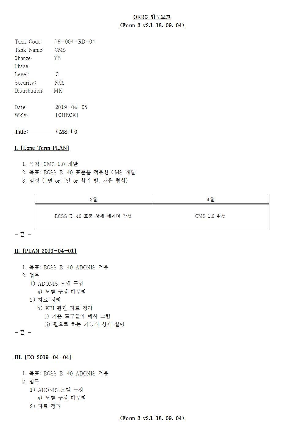 D-[19-004-RD-04]-[CMS]-[2019-04-05][YB]001.jpg