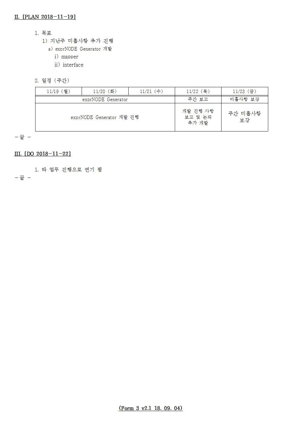 D-[18-003-RD-03]-[SRRE]-[2018-11-22][JS]002.jpg