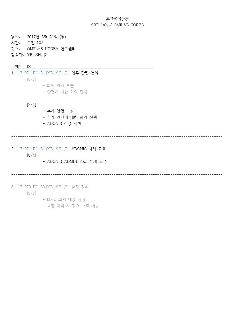 1-월-2017-08-21-PLAN(JS)001.jpg