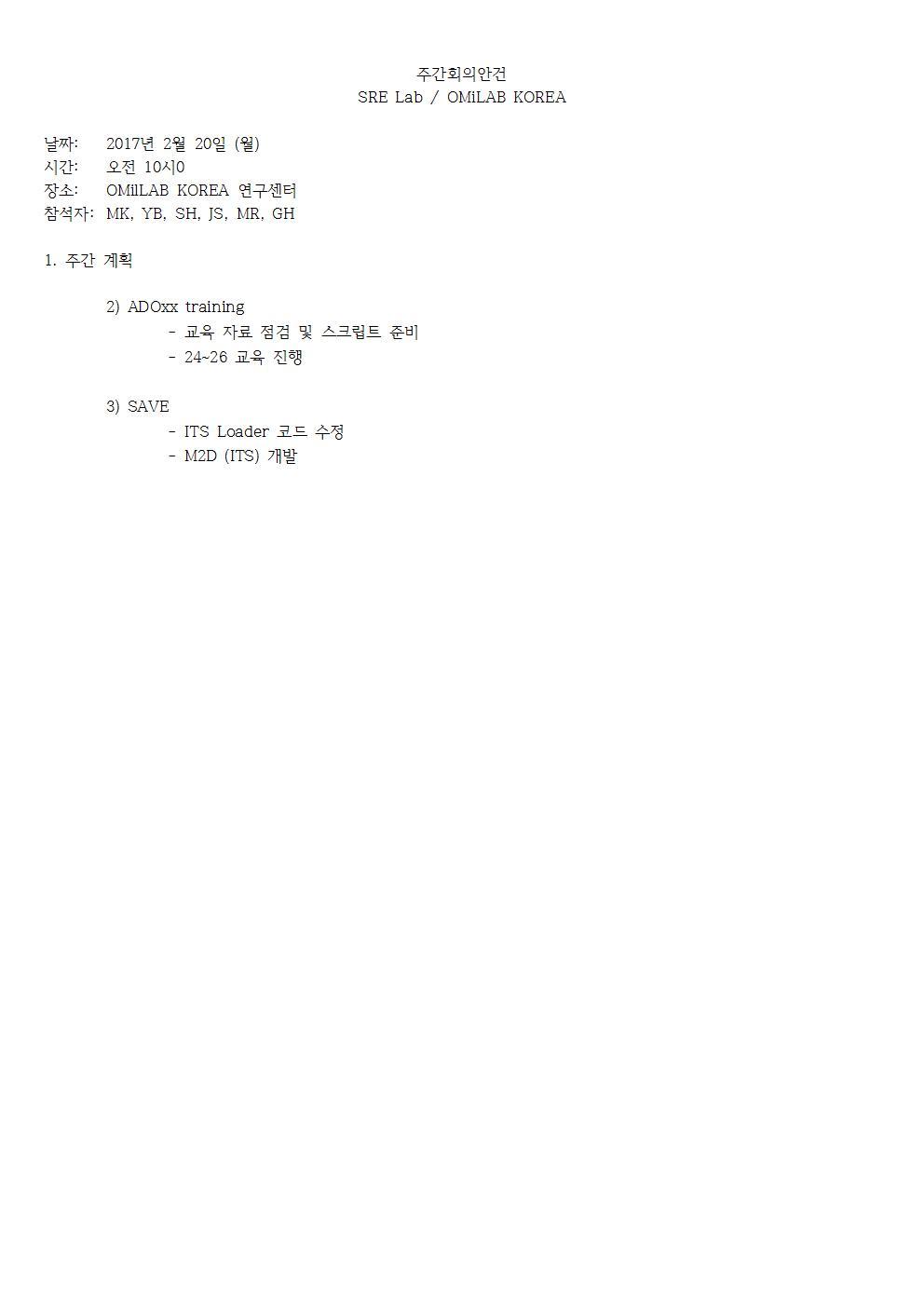 1-월-2017-02-20-PLAN-YB001.jpg
