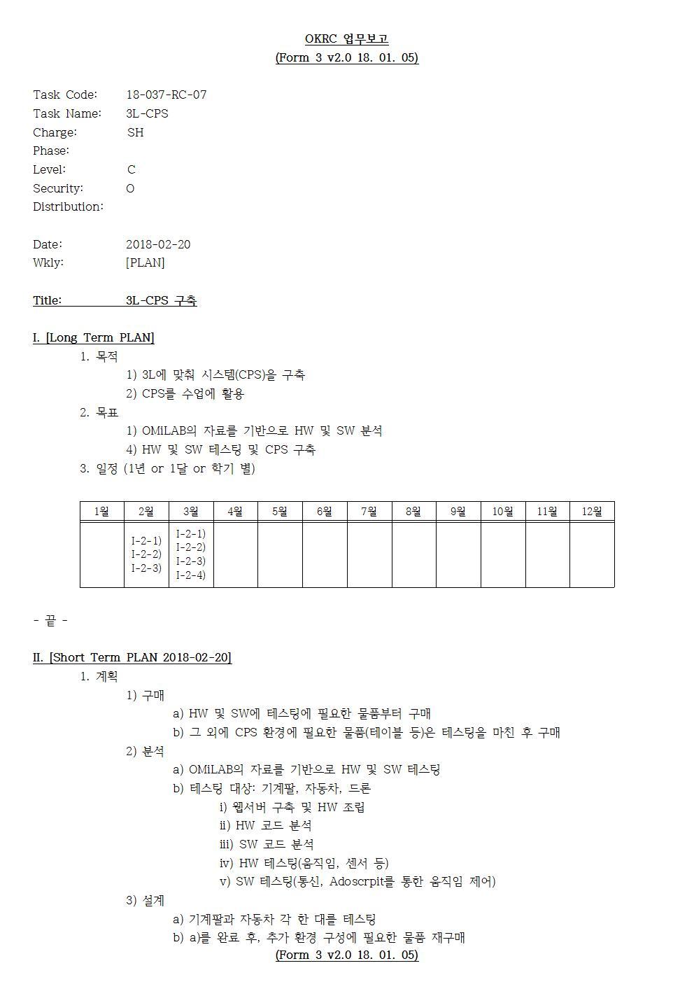 D-[18-037-RC-07]-[3L-CPS]-[2018-02-21][SH]001.jpg