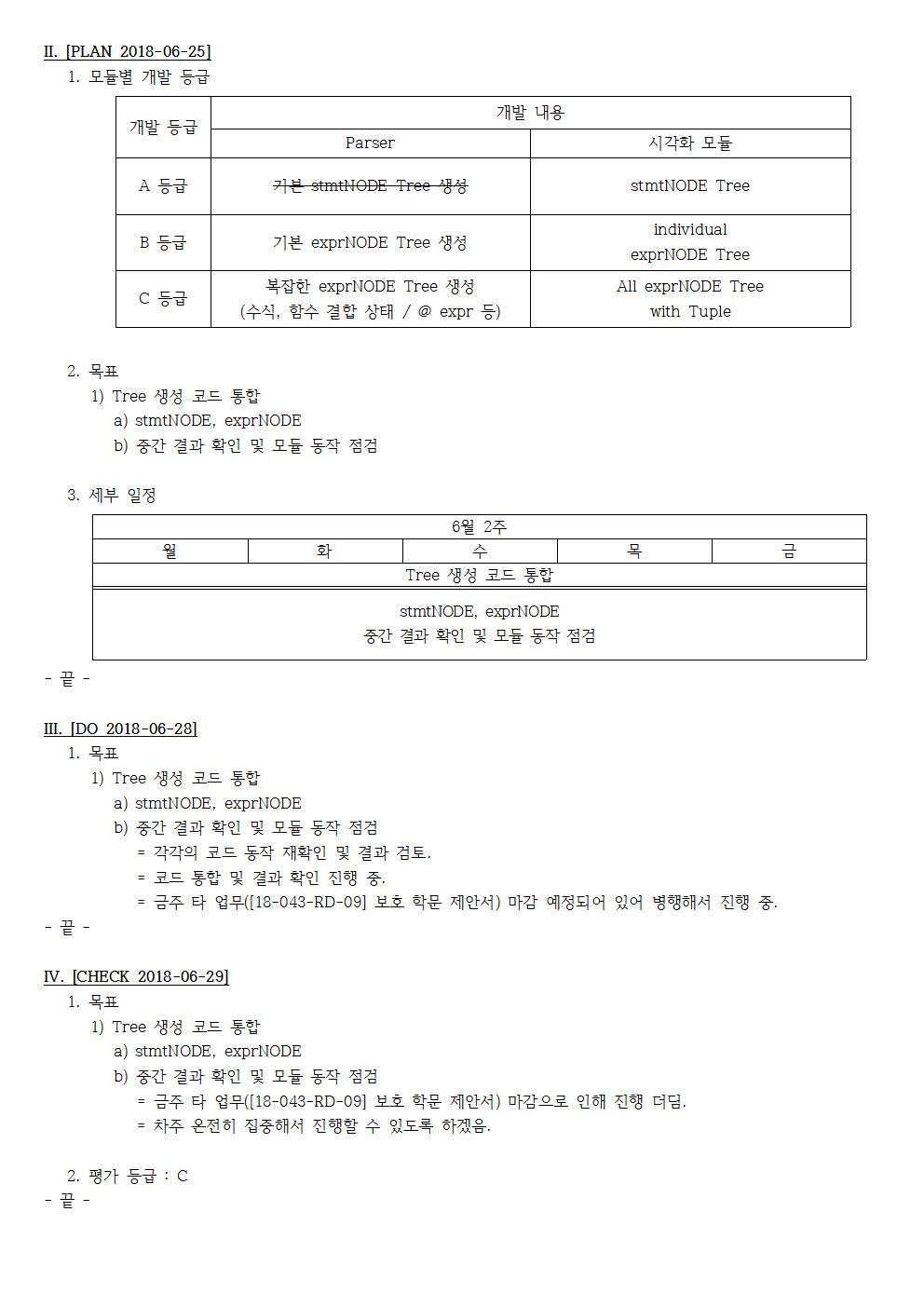D-[18-003-RD-03]-[SRRE]-[2018-06-29][JS]002.jpg