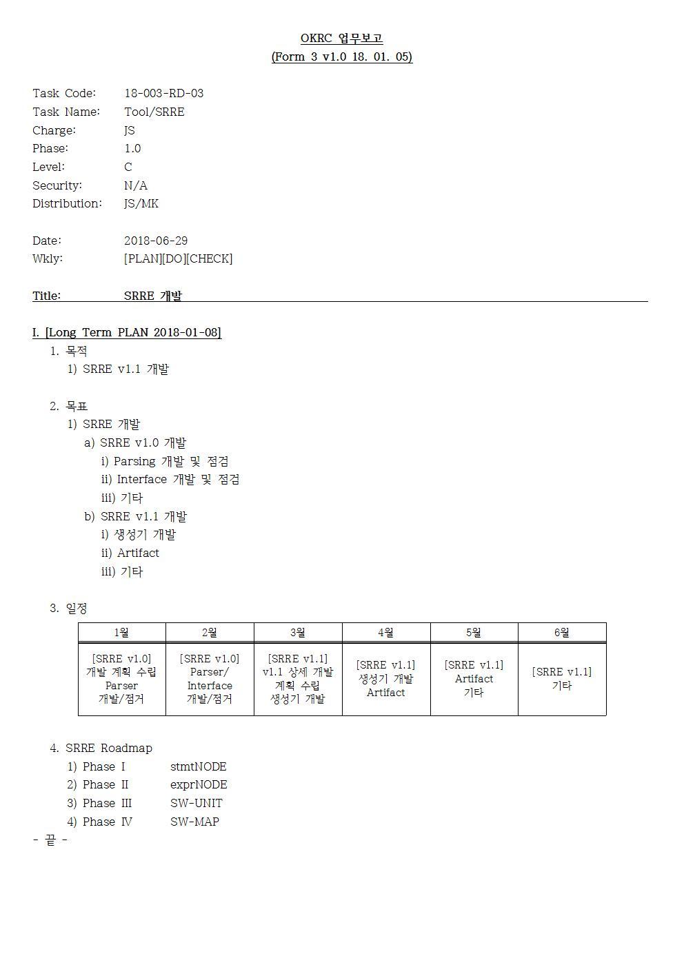 D-[18-003-RD-03]-[SRRE]-[2018-06-29][JS]001.jpg