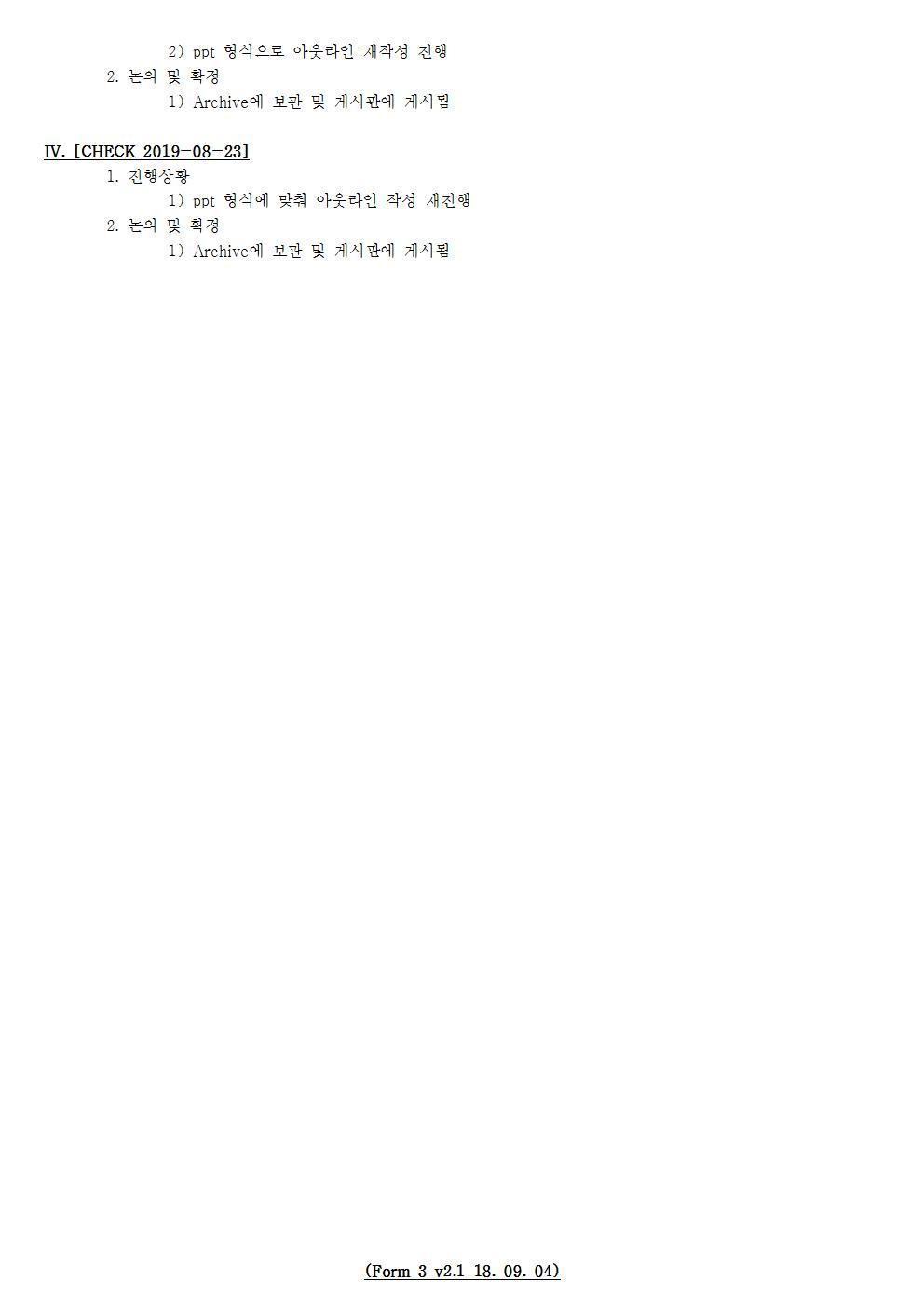 D-[19-010-PP-02]-[PrOse2019]-[2019-08-23][SH]-[19-8-3]-[P+D+C]002.jpg