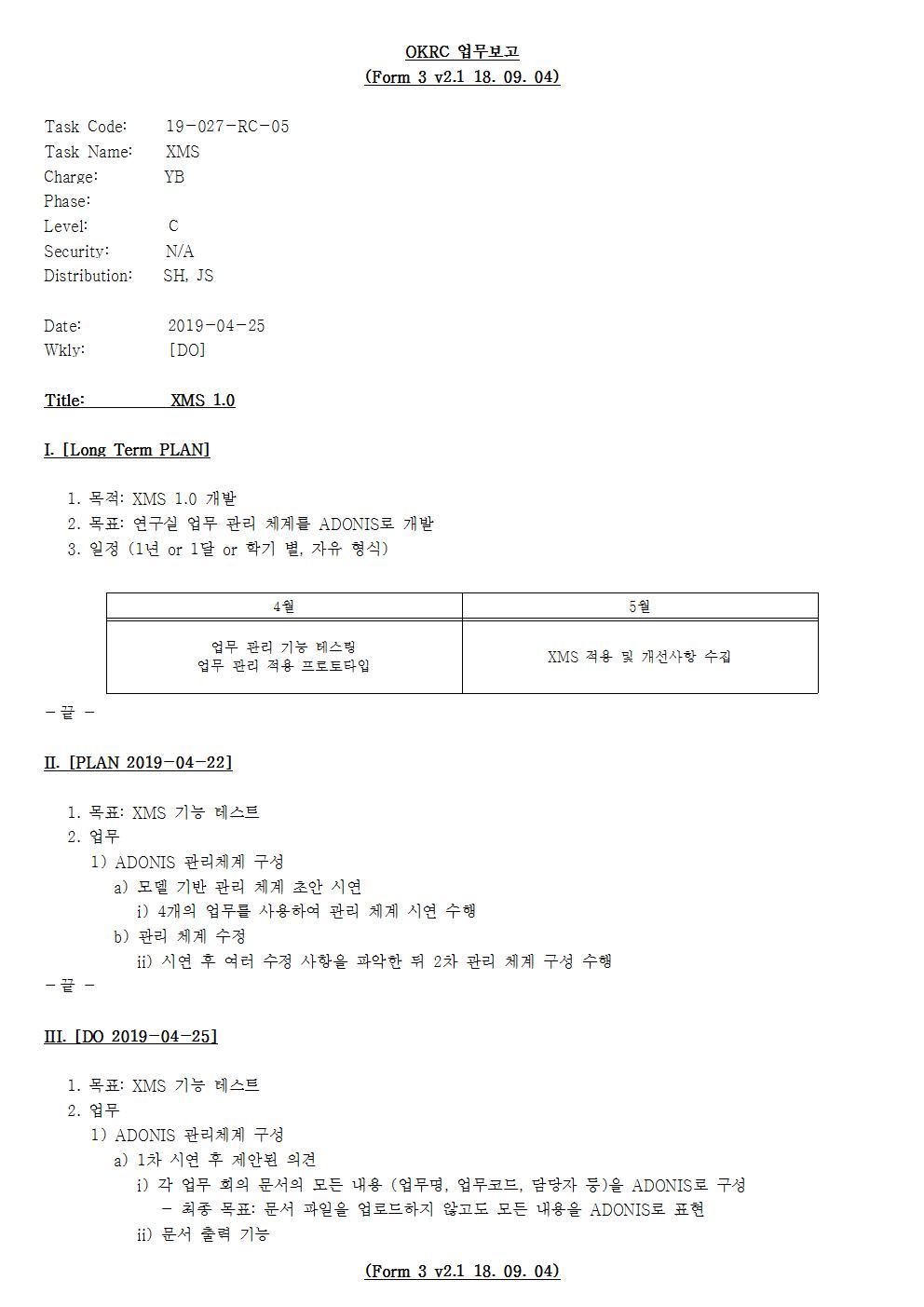 D-[19-027-RC-05]-[XMS]-[2019-04-25][YB]001.jpg
