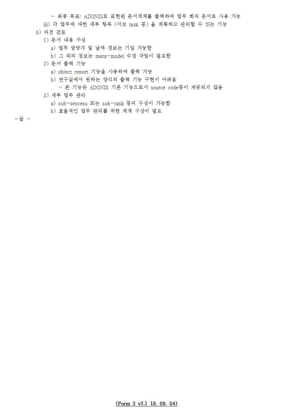 D-[19-027-RC-05]-[XMS]-[2019-04-25][YB]002.jpg