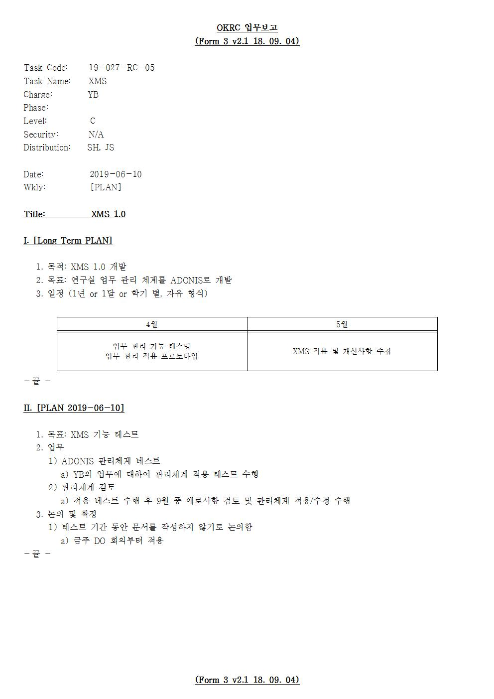 D-[19-027-RC-05]-[XMS]-[2019-06-14][YB]-[19-6-2]-[P+D+C]001.jpg