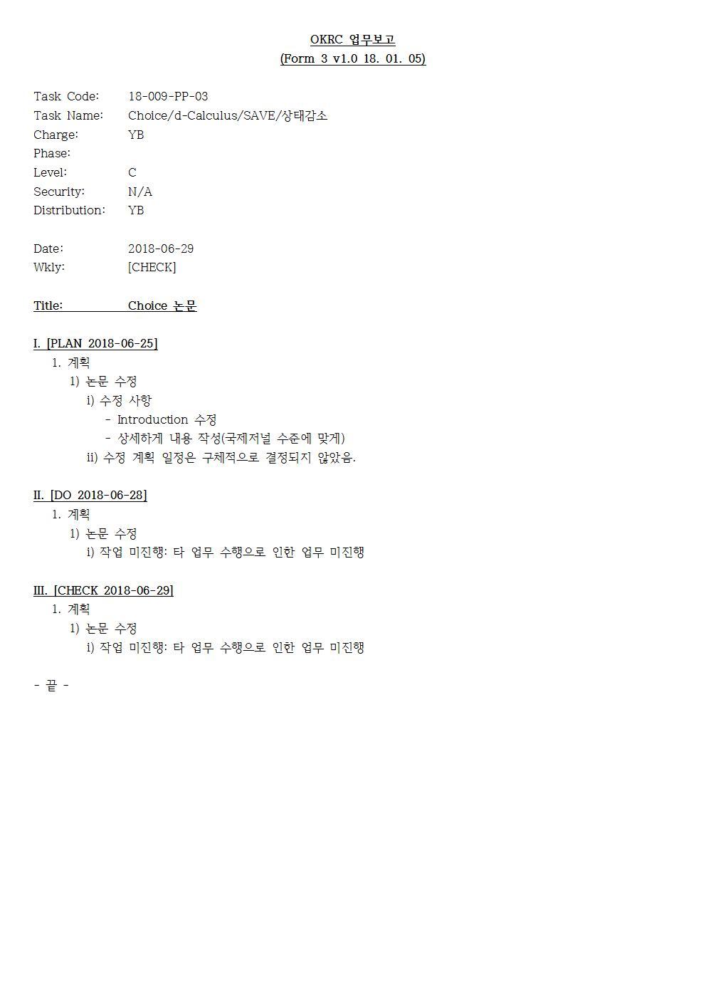 D-[18-009-PP-03]-[Choice]-[2018-06-29][YB]001.jpg