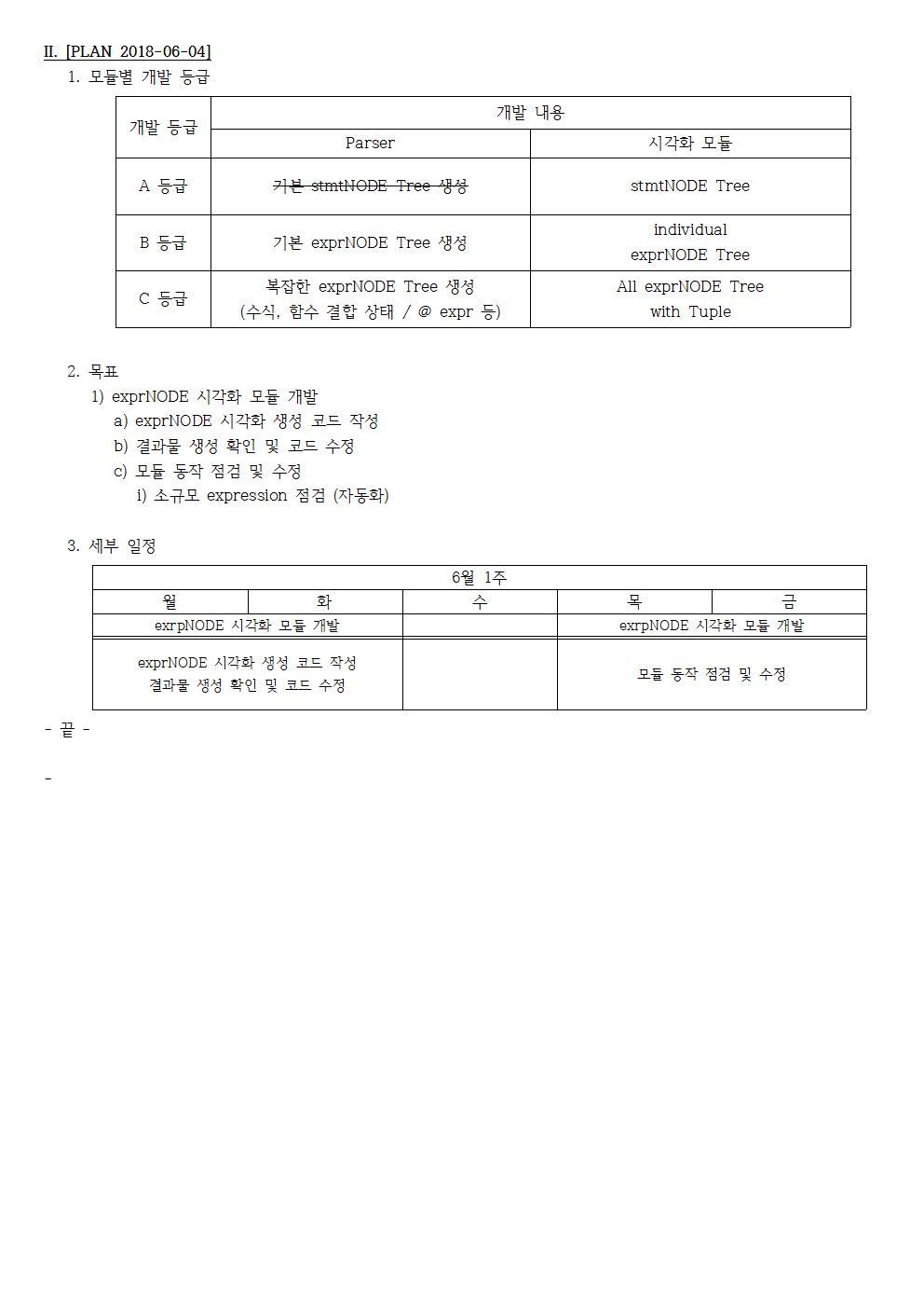 D-[18-003-RD-03]-[SRRE]-[2018-06-04][JS]002.jpg