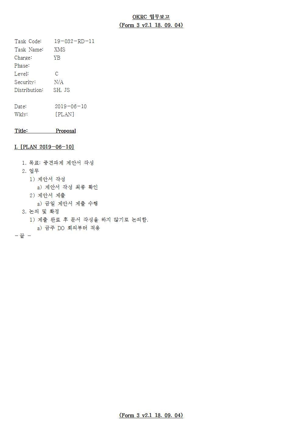 D-[19-032-RD-11]-[Proposal]-[2019-06-14][YB]-[19-6-2]-[P+D+C]001.jpg